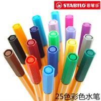 思笔乐STABILO 乐点88纤细水笔/彩色勾线笔/纤维笔/草图笔0.4