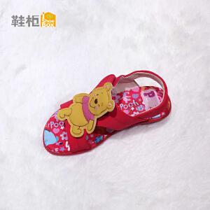 鞋柜SHOEBOX 女童2016夏季新款可爱卡通小熊魔术贴舒适防滑凉鞋