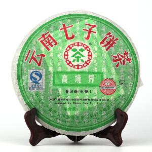 【一件 42片】2007中茶精品乔木 高境界收藏 生茶