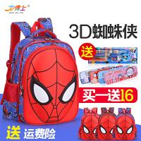 3D蜘蛛侠男孩小学生儿童书包幼儿园1-3年级5-6-12周岁背包双肩包