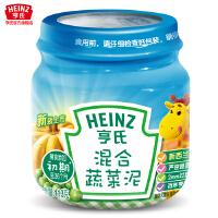 亨氏混合蔬菜泥113g 瓶装1段 宝宝佐餐泥 婴儿辅食果泥
