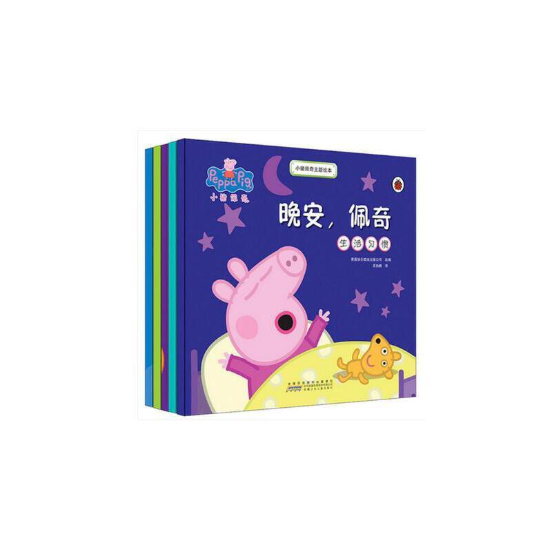 中英文双语 3-4-5-6周岁宝宝儿童睡前早教动画故事读物书籍