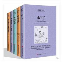 小王子/欧亨利短篇 /格林童话/希腊神话/假如给我三天光明 英文原版 中文版 中英文双语对照世界名著套装图书