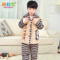 阿拉兜男童夹棉加厚儿童睡衣珊瑚绒男孩中大童法兰绒家居服套装冬 3881
