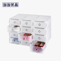 当当优品 金属包边透明12只装鞋盒 塑料储物盒 加厚抽屉式鞋子收纳盒