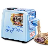 【当当自营】Joyoung/九阳 JYN-W601全自动面条机家用多功能压面机饺子皮