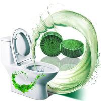 30个装绿泡泡洁厕宝蓝泡泡洁厕灵厕所马桶自动清洁剂除臭去污马桶清洁剂洁厕球 厕所除臭异味杀抗菌