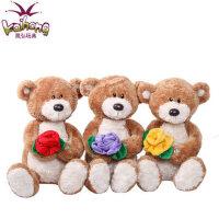 玫瑰花情侣泰迪熊 毛绒玩具熊公仔 可爱抱抱熊 生日礼物女生玩偶