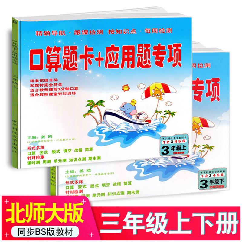 山东省七年级语文课本图片
