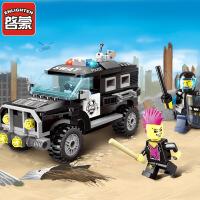 启蒙积木拼装男孩玩具6-10岁儿童特警模型城市系列防爆特警车1110