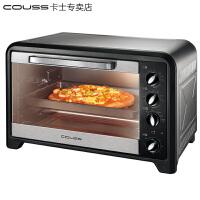 卡士COUSS CO-5001电烤箱家用烘焙多功能全自动50L商用大容量
