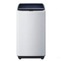 【当当自营】Haier/海尔 XQBM33-1688 3.3公斤负离子杀菌迷你全自动波轮洗衣机