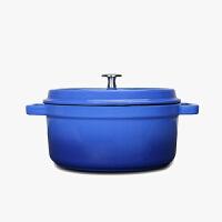 当当优品 珐琅精工铸铁炖汤锅 通用炉灶 24CM 宝石蓝
