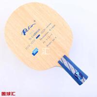 Palio 拍里奥  TC-2[TC2]TC 2 快弧型钛碳乒乓球拍 底板