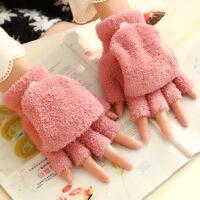 1元秒杀限购一件颜色可备注泰蜜熊翻盖创意女士秋冬保暖韩版手套