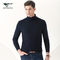 七匹狼羊毛衫男保暖纯色半高领毛衫时尚休闲针织羊毛衫男套头毛衣
