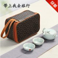 思故轩 一茶壶�杀�子 旅行功夫茶具套装快客杯整套汝窑陶瓷 便捷式旅行包CBT5695