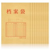 【满99-30满199-80】得力5953 175克黄色牛皮纸档案袋文件袋 10个/包