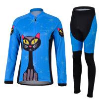 自行车骑行运动服 山地车骑行服长袖套装女秋冬    户外运动