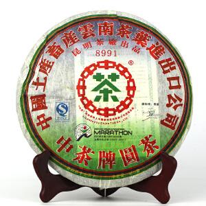 【一提 7片】2007年8991青饼马拉松纪念饼 400g饼 中茶  生茶