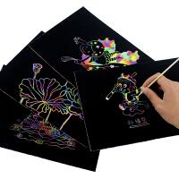 章紫光 炫彩加厚50张儿童趣味刮画纸 刮刮纸 每张19*26cm