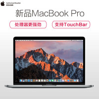 Apple MacBook Pro  MF839CH/A 13.3英寸笔记本电脑 i5-5257U 2.7GHz 8GB  128GB固态  银