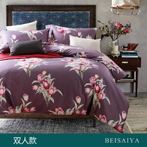 贝赛亚 高端60支贡缎长绒棉床品 双人印花床上用品四件套 达丽娅
