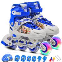 ENPEX/乐士铠甲勇士儿童溜冰鞋 旱冰鞋 轮滑鞋套装可调直排轮 旱冰 轮滑 含头盔护具送护掌、护膝、护肘、头盔