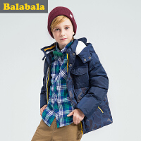 5.25抢购价:160元 巴拉巴拉 童装男童羽绒服中大童学生冬装 儿童羽绒连帽外套