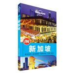 "孤独星球Lonely Planet""IN""系列:新加坡"