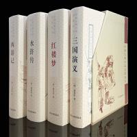 B 四大名著全套原著无删减 四册精装书礼盒包装 西游记红楼梦水浒传三国演义 中国古典文学 世界名著小说书籍