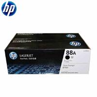 【当当自营】 HP/惠普LaserJet CC388ADtwins硒鼓 88A双支装