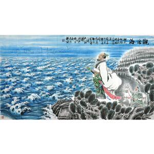 国家一级美术师  师百卉 【观沧海】 178*96cm X1582