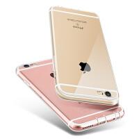 摩斯维 iphone6手机壳苹果6s透明硅胶套4.7新款外壳六iphone