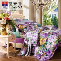 富安娜家纺 磨毛床品四件套被套全棉纯棉床单床上用品天姿国色