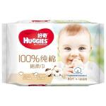 【当当自营】Huggies好奇 棉柔巾80抽单包装