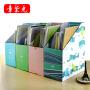 章紫光 纸质桌面收纳 办公桌大号韩国创意卡通书本文件整理盒书立