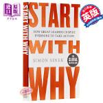 从询问开始 英文原版 Start With Why 经管小说书籍