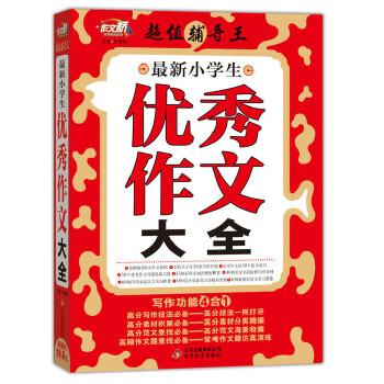 作文桥_关于桥的作文:中国的桥_600字