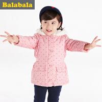 巴拉巴拉童装女童棉服小童宝宝上衣冬装儿童棉衣棉袄