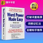 新版现货word power made easy单词的力量英文原版正版记单词英语词汇进口书籍 可搭merriam we