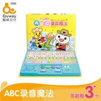 趣威 新品儿童玩具早教益智点读机ABC录音魔法学习机宝宝发声书