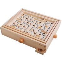 【领券立减50元】木制滚珠迷宫游戏 宝宝手眼协调 儿童成人智力益智玩具