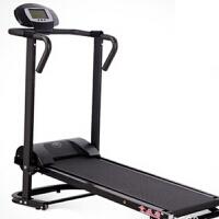 家用机械跑步机  走步机倒走机 健身器材