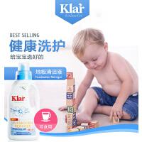 Klar地板清洁液天然配方德国原装进口500ml