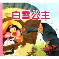 白雪公主/韩国插画师童话手绘本