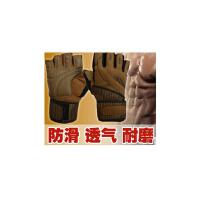 健身房半指健身手套护腕哑铃训练拉单杠男透气防滑加长