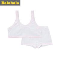 巴拉巴拉女童内衣套装中大童纯棉胸罩背心夏季儿童抹胸女