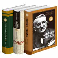 A3册 羊皮卷+世界上最伟大的推销员+人性的弱点人性的优点 卡耐基经典励志书畅销智慧大全集书籍 时代图书专营店