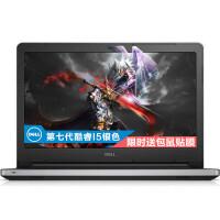戴尔(Dell) 灵越  14U-5525S 14英寸笔记本电脑(i5-7200U 4G内存 DVDRW 摄像 蓝牙 2G独显  win10 银色)
